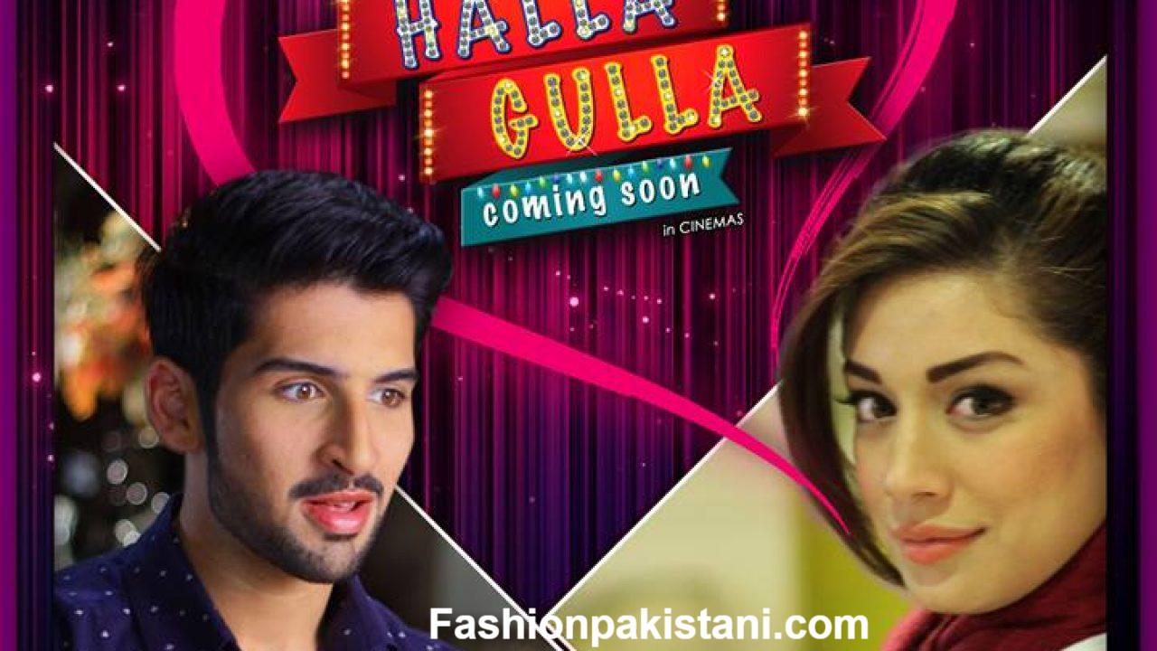 Halla-Gulla-Pakistani-Movie