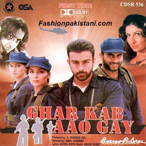 Ghar kab ao Gay