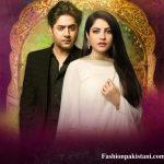 Geo TV Drama Kahin Deep Jale