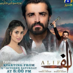 Alif Drama