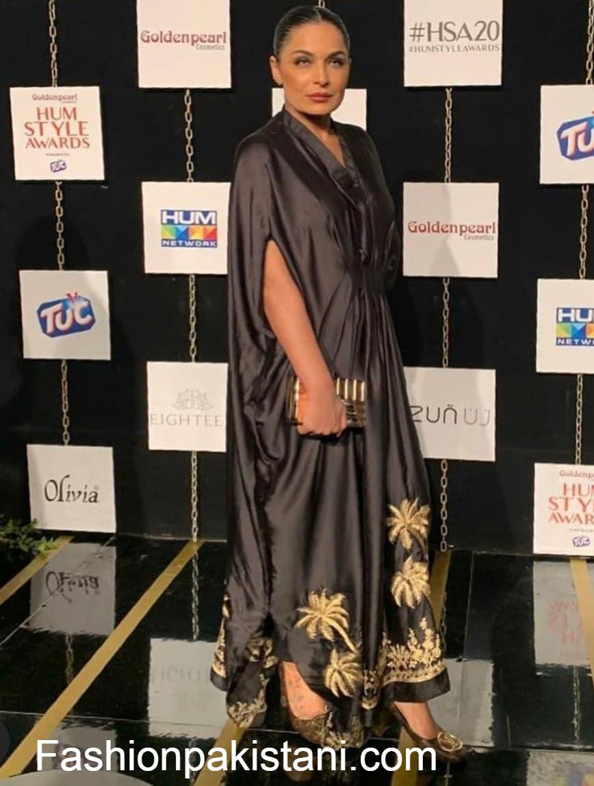 Meera hum award 2020
