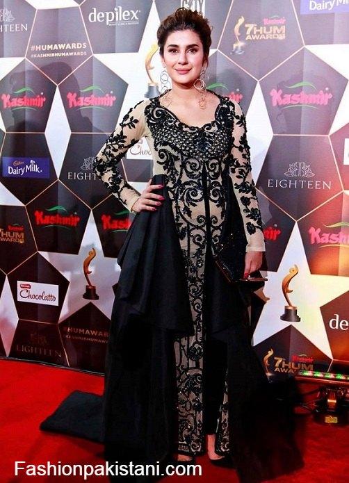 Kubra khan Hum award 2020